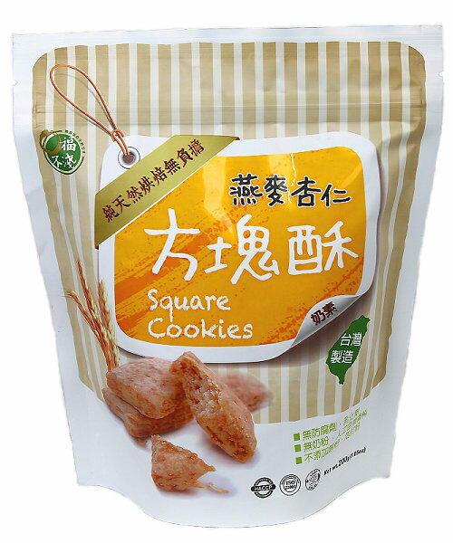 口福不淺 燕麥杏仁方塊酥 200gx3包