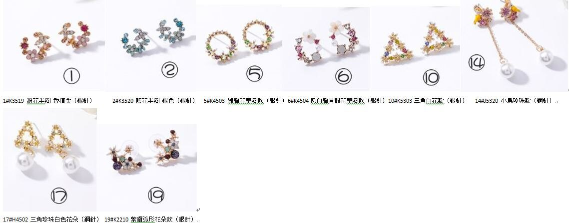 PS Mall 925銀針 甜美彩色花環圈圈氣質清新彩鑽花瓣耳環 【G095】 3