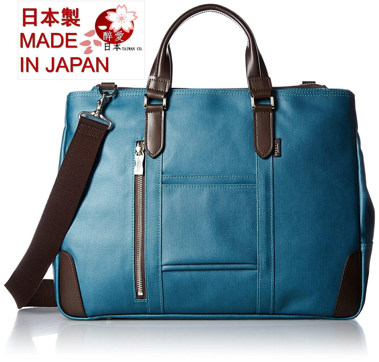 【醉愛·日本】日本製 EVERWIN 時尚男用公事包/商務包/托特包(豐岡包)湖水綠-現貨-