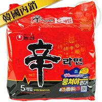 韓國農心辛拉麵麵更Q、湯頭更濃香辣