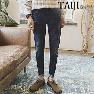 牛仔長褲‧水洗刷白修身顯瘦牛仔褲‧一色【NQ6891】-TAIJI