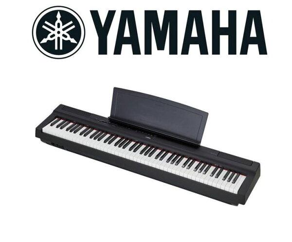 【非凡樂器】YAMAHA山葉標準88鍵數位鋼琴P-125黑色單琴贈琴罩.耳機.保養組公司貨保固