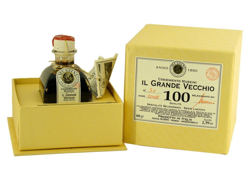 慕仙尼100年特級黑酒醋 - 2016第一名
