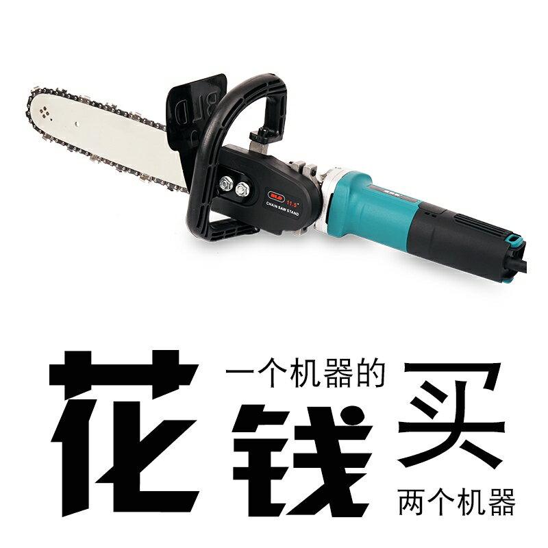 12寸電鏈鋸條小電鋸單手輕便伐木多功能大功率電動工具鋸竹子的
