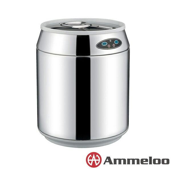 Ammeloo430不鏽鋼自動感應垃圾桶ZSW-06