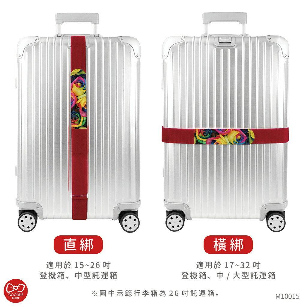 彩虹玫瑰 可收納行李帶 5 x 215公分 / 行李帶 / 行李綁帶 / 行李束帶【創意生活】