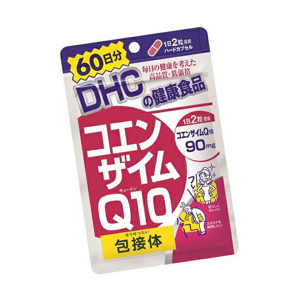 日本 DHC 輔酶 Q10 ( 20日份40粒 /  60日120粒)