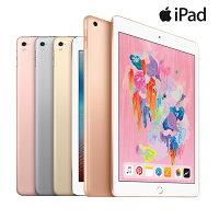 Apple 蘋果商品推薦【滿3000點數10%回饋】Apple 蘋果 iPad 9.7吋  6th  WiFi 版 128GB 金/銀/灰 三色 【2018 APPLE 歷史上性價比最高的產品】