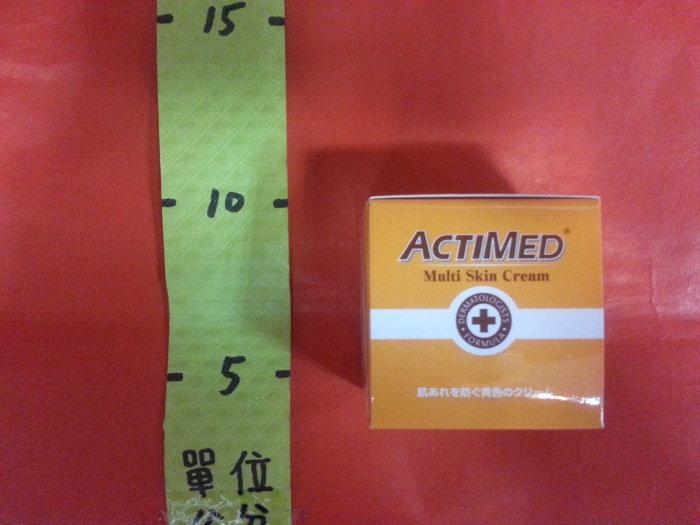 艾迪美 乳霜 30g#ACTIMED