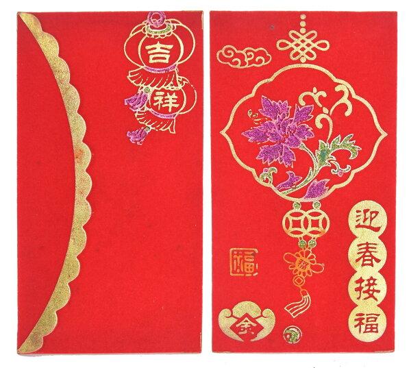 X射線【Z130015】七彩絨布紅包袋(2包$100),春節/過年/紅包袋/尾牙/春酒/開運/雞年