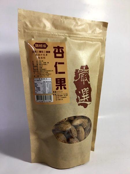膳體家 杏仁果(帶殼) 250g