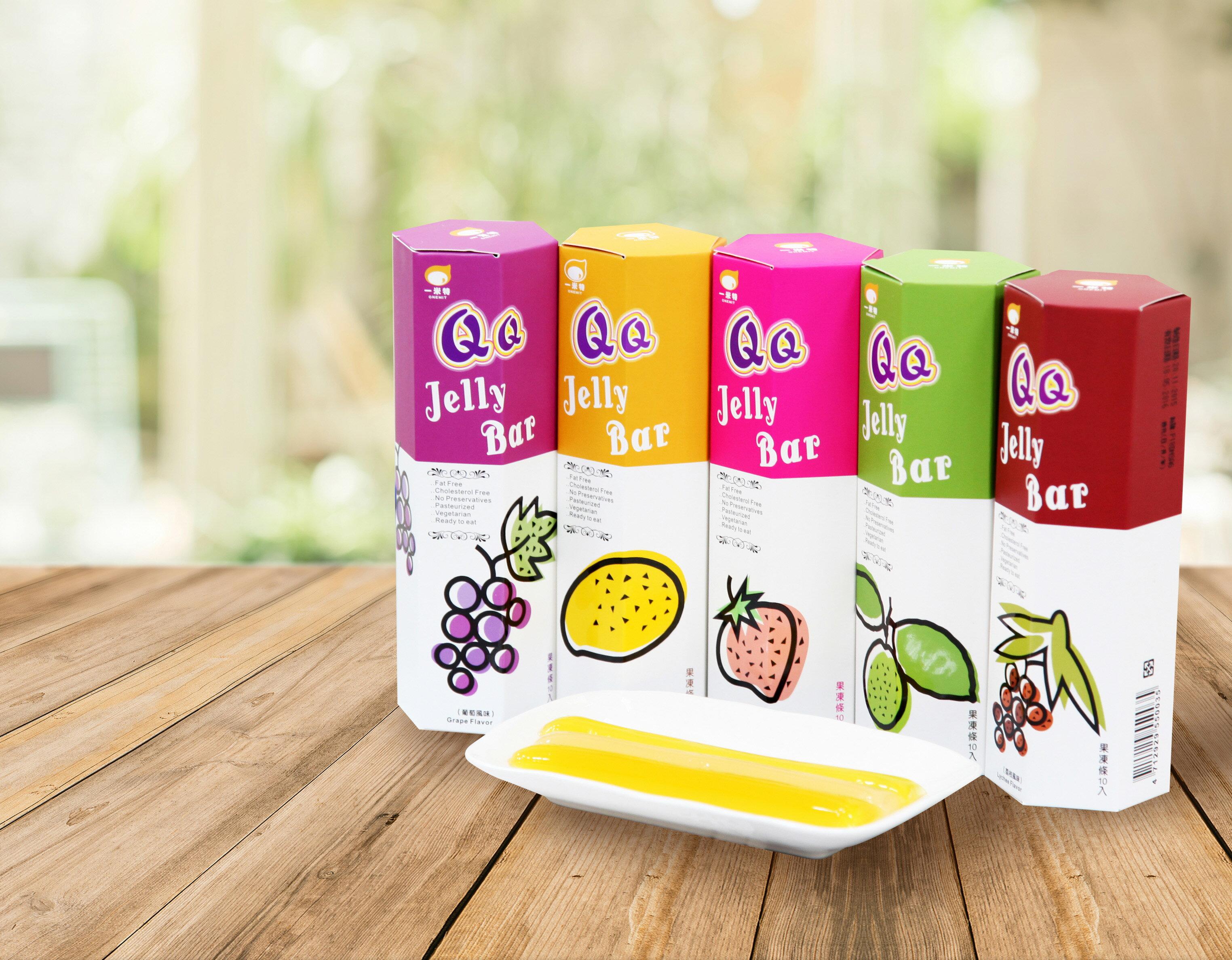 【一米特】QQ Jelly Bar接力棒-荔枝風味【果凍】★團購美食★