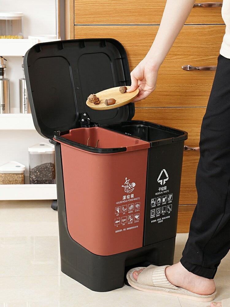 分類垃圾桶帶蓋廚房客廳腳踏式手提按壓垃圾桶簡約塑料家用垃圾桶1入