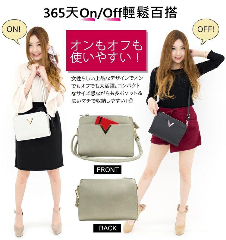 【鴞好物】日本ALTROSE 時尚金屬V字肩背包 6