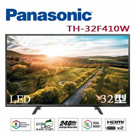Panasonic國際牌32吋FHD液晶顯示器+視訊盒TH-32F410W