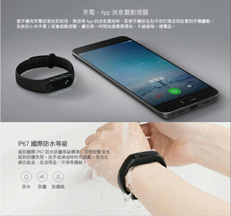 小米手環2 智慧手錶 附發票+保固一年 健康管理手環 OLED顯示螢幕 繁體中文版NCC認證【迪特軍】 2