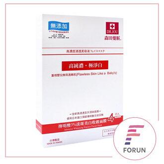 森田藥粧 傳明酸3%淡斑美白收斂面膜 1片