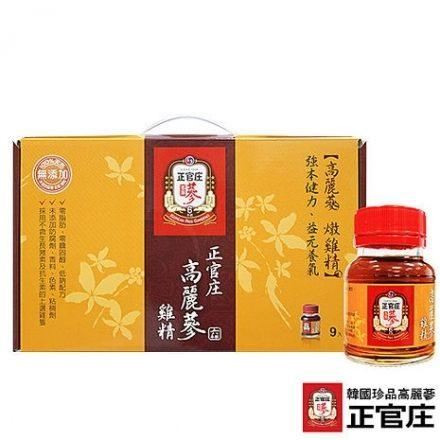 正官庄高麗蔘雞精62mlx9入