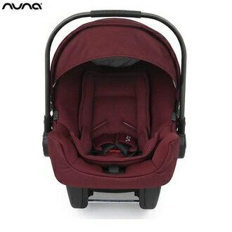 【組合現省$4100 再送贈涼感座墊+汽車椅連接器+玩偶】荷蘭【Nuna】Pepp Luxx 二代時尚手推車(紅色)+PIPA提籃 7