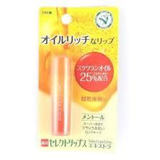 【近江兄弟】金典水漾超保濕潤唇膏(超保濕+鯊烯25%) 5.1g - 限時優惠好康折扣