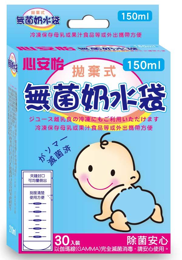 『21婦嬰用品館』心安怡 直立式無菌母乳袋150ml - 30入 0