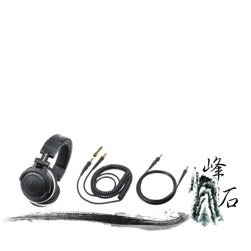 樂天限時促銷!平輸公司貨 日本鐵三角 ATH-PRO700MK2  DJ專業型監聽耳機