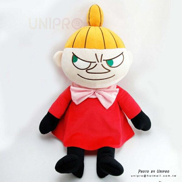 【UNIPRO】慕敏家族MOOMIN小不點亞美50公分坐姿絨毛玩偶娃娃禮物正版授權嚕嚕咪魯魯米