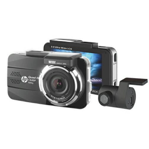 HP惠普 F890G 1440p高畫質前後雙鏡GPS行車記錄器 / HDR 高動態測光補償技術