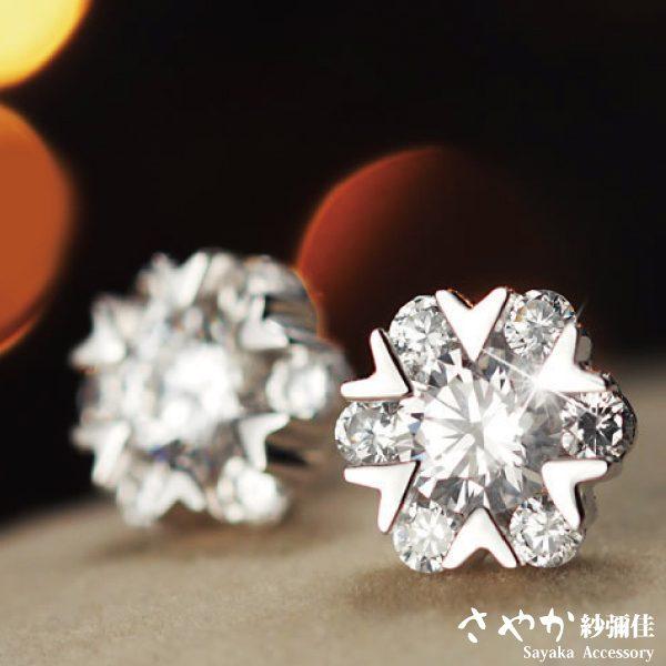 【Sayaka紗彌佳】925純銀雪舞紛飛愛心鑲鑽耳環施華洛世奇元素