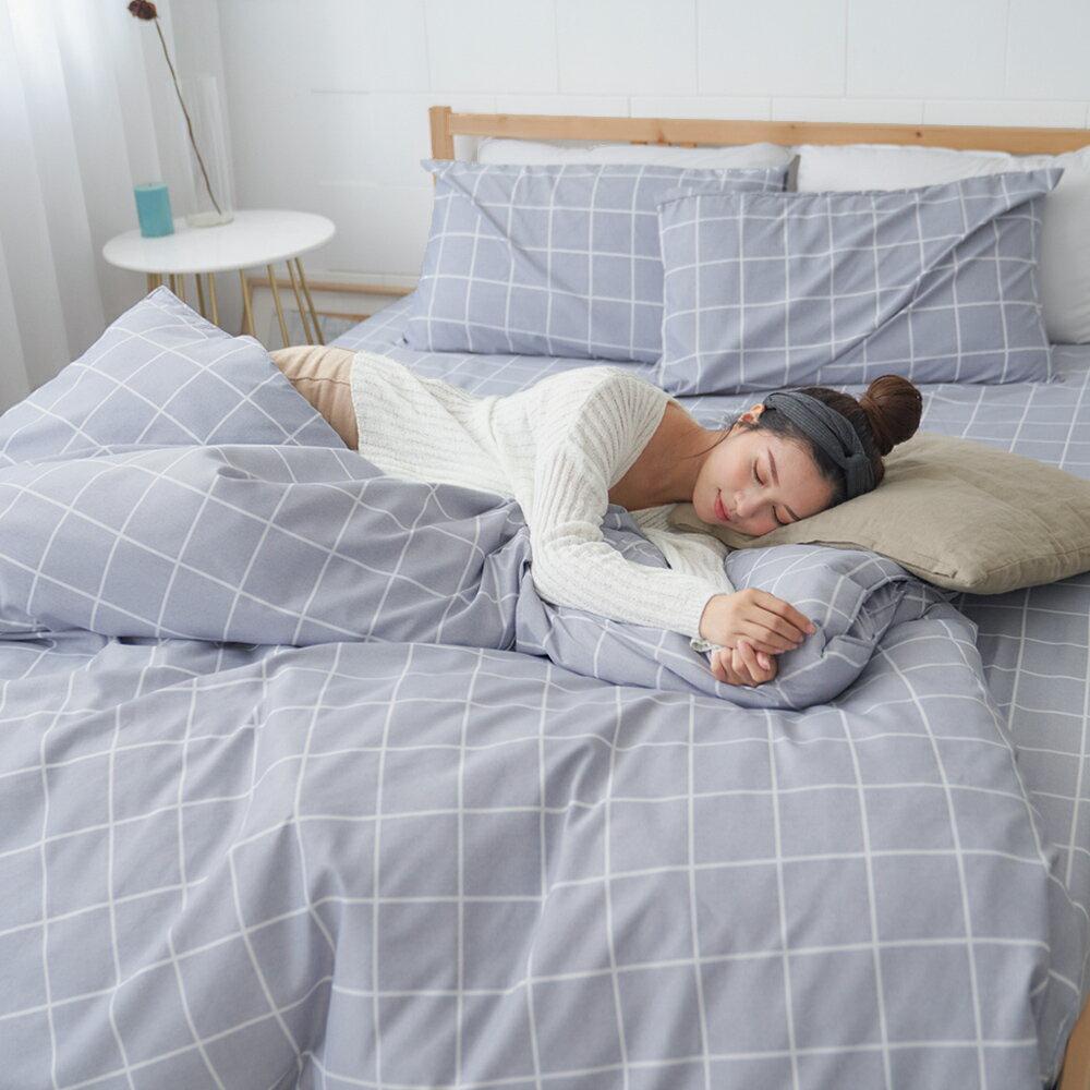 舒柔超細纖維床包組 床包被套組 兩用被床包組(單人/雙人/加大)台灣製【U115】
