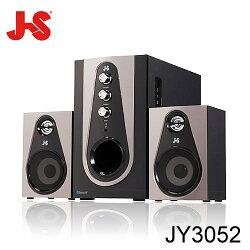 JS 淇譽 JY3052 不倒翁 三件式藍芽喇叭 附遙控器