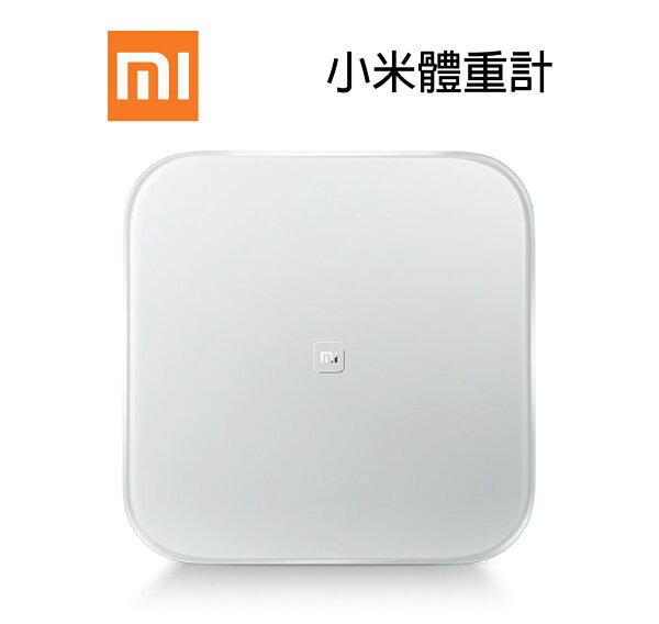 [滿3000加碼送15%12期零利率]正原廠台灣公司貨小米體重計