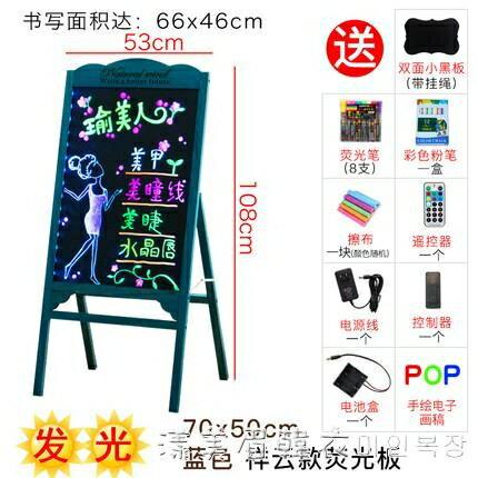 從宜發光熒光板廣告板電子黑板廣告牌熒光屏手寫板店鋪用擺攤LED宣傳板展示牌 NMS