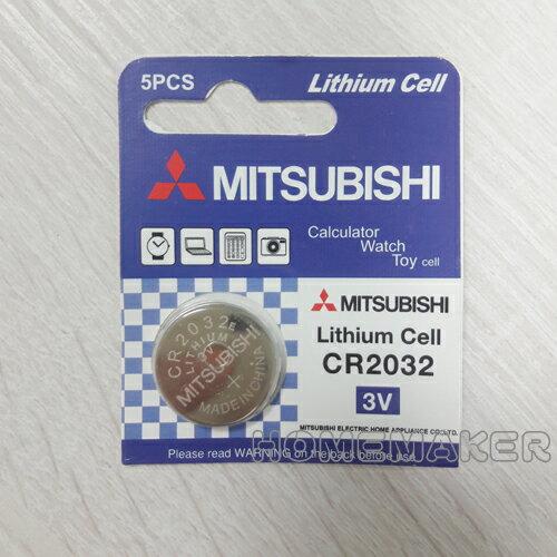 Lithium 鈕扣電池 B-CR2032 (買一送一)