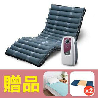 【雃博】減壓氣墊床-多美適2,贈品:北狐高透氣親膚涼感墊x1+中單x2+床包x2