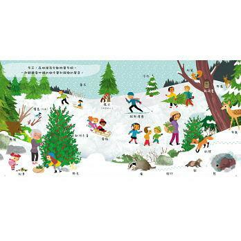 【閣林】 聖誕節快樂(音效翻翻書/近80個圖解詞彙,認識耶誕慶典好好玩) 童書 繪本 有聲書