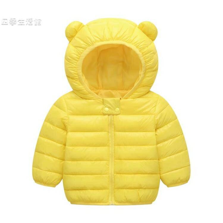 0--3歲兒童羽絨棉服外套冬男女童中小童秋冬裝兒童寶寶小棉襖