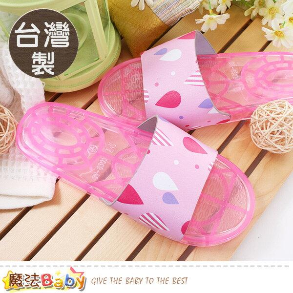 浴室拖鞋台灣製快乾排水居家拖鞋魔法Baby~sd0358
