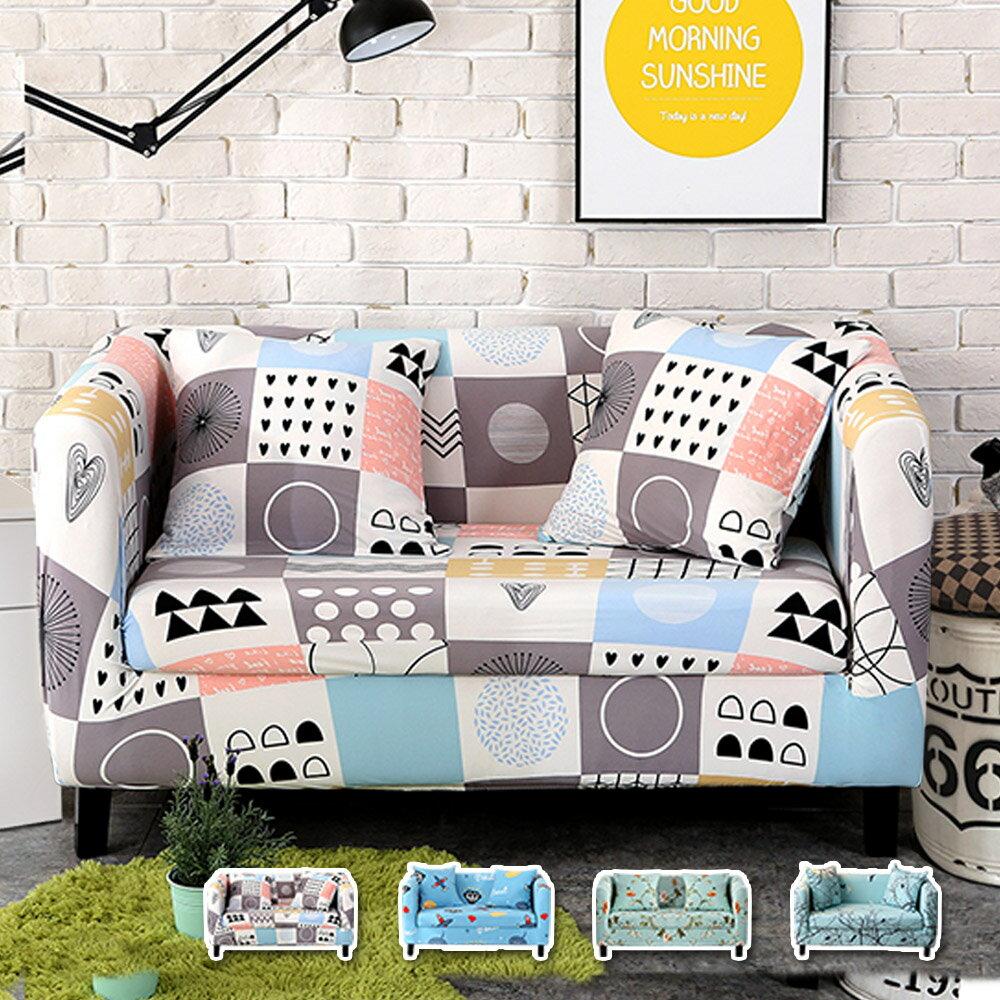 萬花筒彈性沙發套 沙發罩-沙發 推薦-1+2+3人座