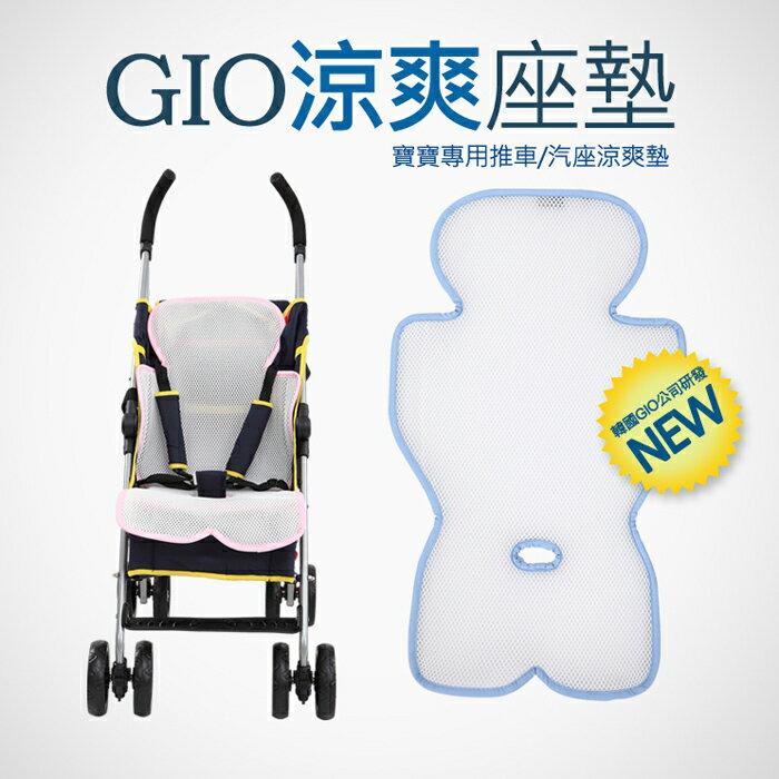 【GIO】韓國 Ice Seat 超透氣涼爽座墊