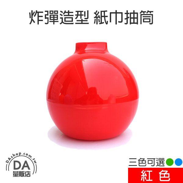 《DA量販店》情人節 伴手禮 創意 生活 紙巾 衛生紙 炸彈 造型 面紙盒 紙巾盒 紅色(V50-0390)