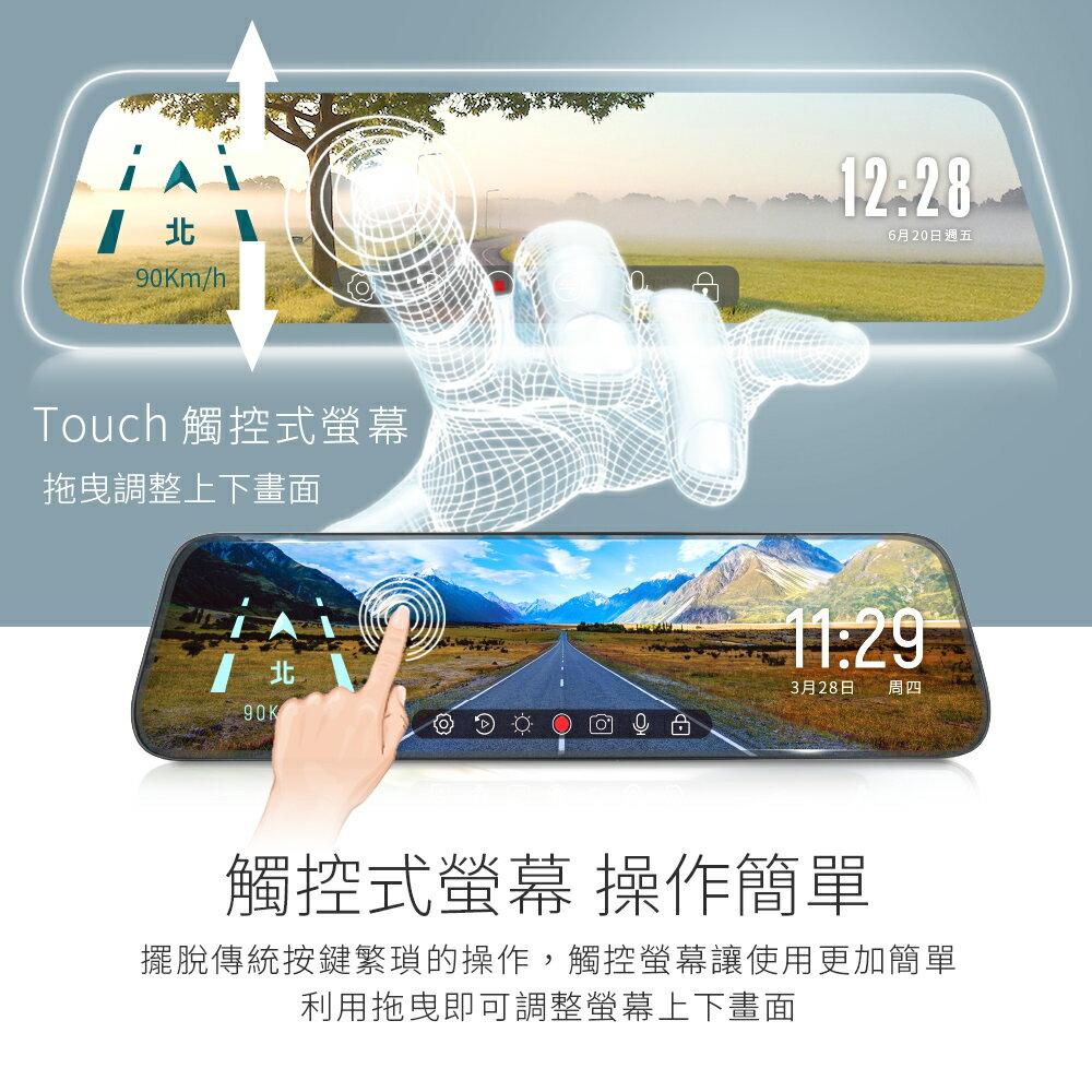 Philo 飛樂 JP820【贈多項好禮任選】9.66吋 GPS測速提示 真實前後 1080P 觸控式流媒體電子後視鏡