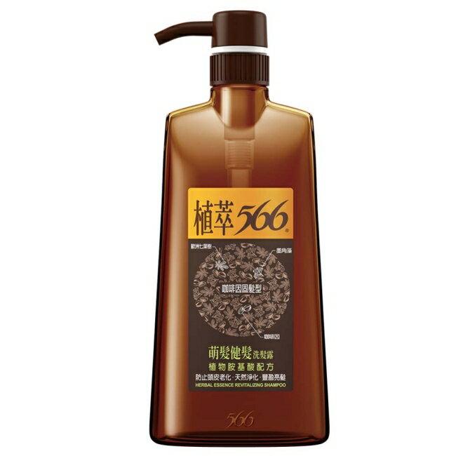 屈臣氏Watsons 植萃566萌髮健髮洗髮露500g-咖啡因固髮型