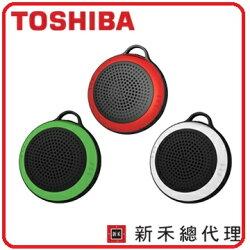 TOSHIBA TY-WSP21 玩色隨身藍牙喇叭  TY-WSP21TW  玩色換殼,依喜好換上屬於自己的顏色