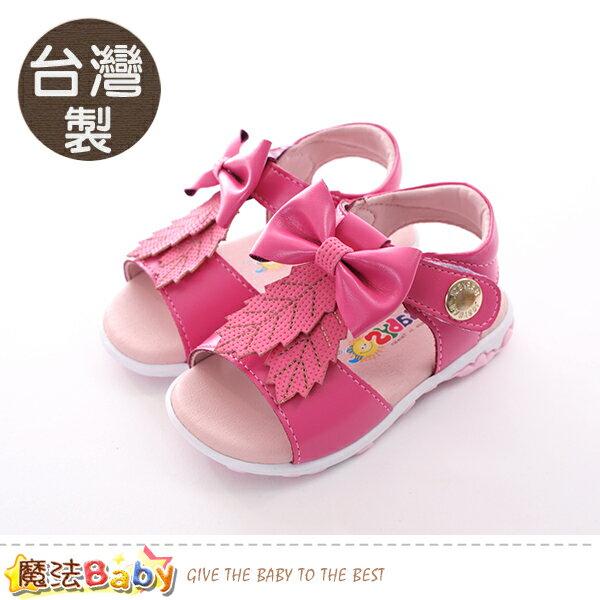 女童鞋台灣製手工女童涼鞋魔法Baby~sk0403