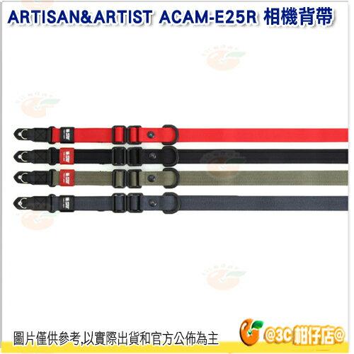 ARTISAN&ARTIST ACAM E25R 易拉式 相機背帶 公司貨 A&A 日本製 皮革 單眼 黑色 紅色 卡其色 藍灰色
