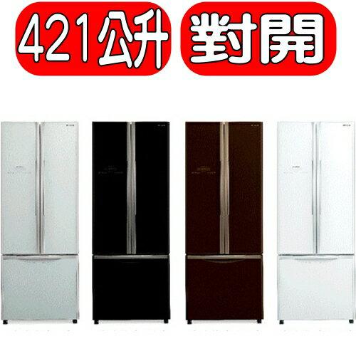 可議價★全館回饋10%樂天點數★HITACHI日立【RG430】三門對開冰箱