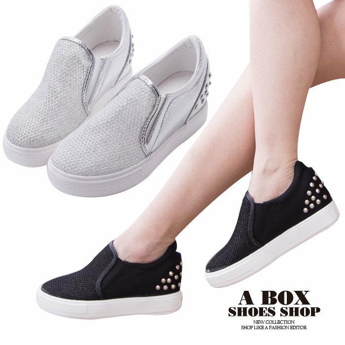 【KS5203】經典率性鉚釘 透氣亮粉網布 2CM內增高3CM厚底懶人鞋 休閒鞋 黑色/銀色 2色