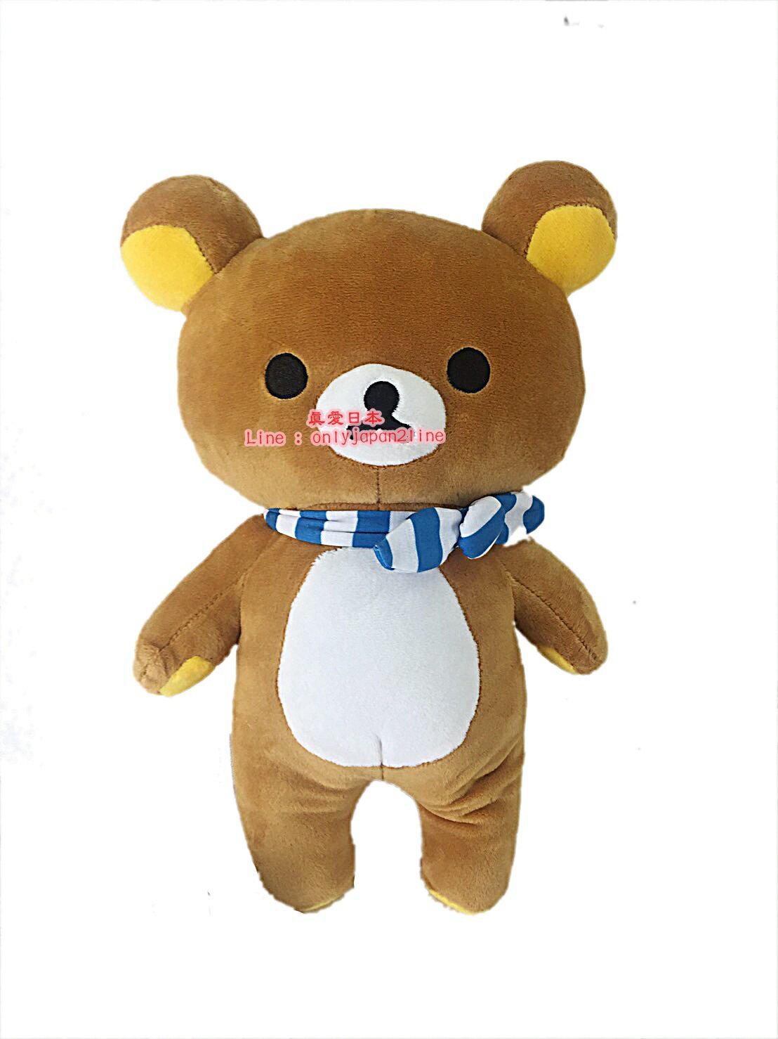 【真愛日本】1609240000212吋站姿娃-懶熊藍白圍巾30CM  SAN-X 懶熊 奶妹 奶熊 娃娃 絨毛娃 抱枕