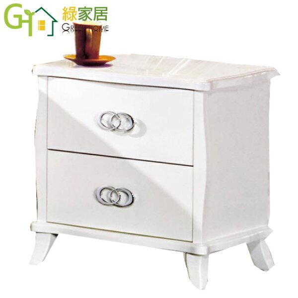 【綠家居】喬美仕時尚白1.7尺床頭櫃收納櫃
